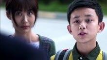 《远得要命的爱情》吴磊竟是朴海镇儿子?