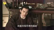 《清平乐》第36集预告
