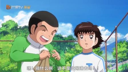 队长小翼(足球小将)日文版 第 2 集 来自职业选手的炫技