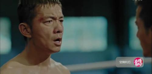 《空降利刃》-第26集精彩看点 潘野和张启大打出手
