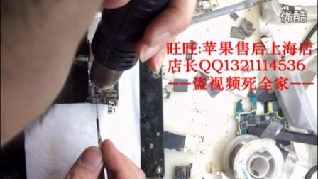 苹果iPhone远程5代5s6代6plus解维修主板解id锁账户密码停用锁硬盘锁忘记账号!
