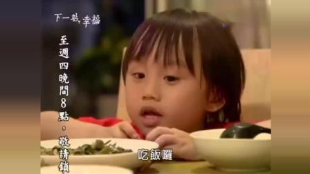 下一站幸福:慕橙被小乐教育了,不可以欺负我的光晞爸爸