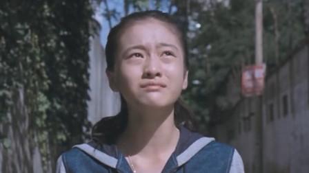 《狗十三》揭示了中国式教育家庭,血淋淋的鈥澇扇死疋,该如何拯救?
