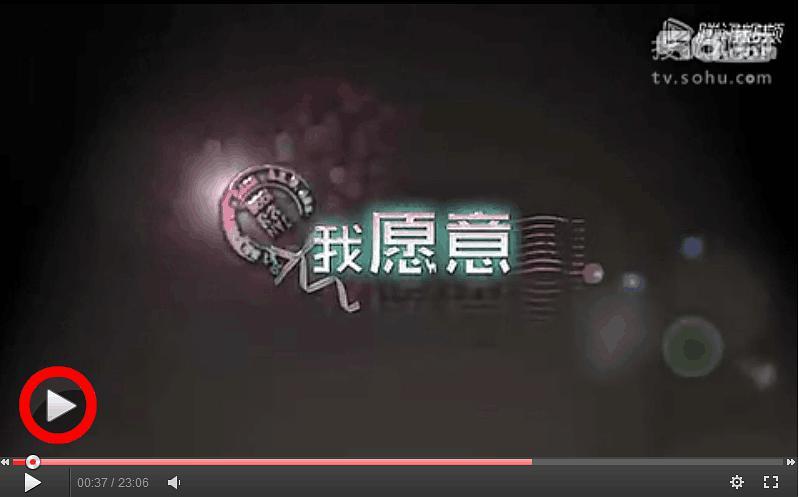 快女微电影7(我愿意)