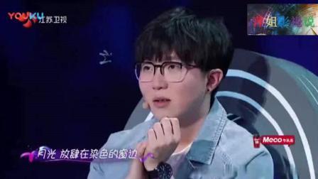 无限歌谣季第1季岳云鹏薛之谦合唱新歌