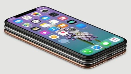 2017苹果秋季新品发布会,iPhone X定妆照曝光