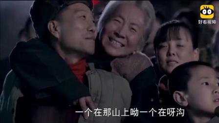 《平凡的世界》大结局,我堂堂七尺男儿都看哭了!