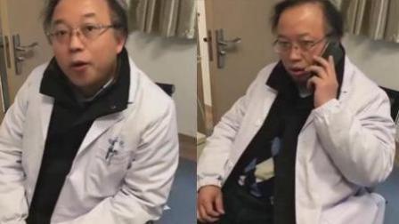 老师找院长关系开药被医生怒怼? 院方: 排队纠纷