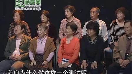 杨奕养生堂视频全集 老年痴呆小测试