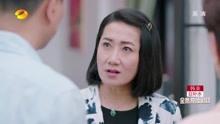 王爱玉张雨欣演戏欺骗志明夫妇 演技可能都有遗传的