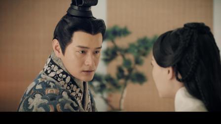 《皓镧传》公主雅苏醒过来自称范雎女儿子傒出言调戏他的未婚妻