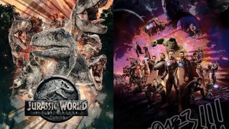《复仇者联盟3》混剪《侏罗纪世界2》,燃到爆!