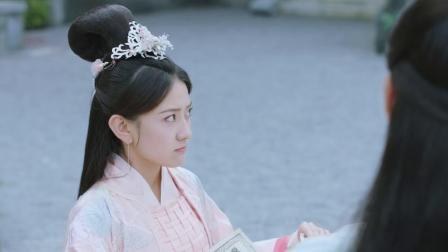 梁洁-网剧《双世宠妃II》插曲《拜托拜托》