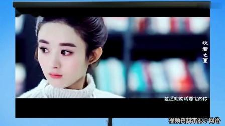 电视剧《不可预料的恋人》杨洋赵丽颖演一集一吻戏太虐心啦