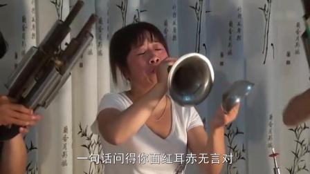 唢呐戏曲【字幕版】河南豫剧 包青天秦香莲 陈驸马休要性情急