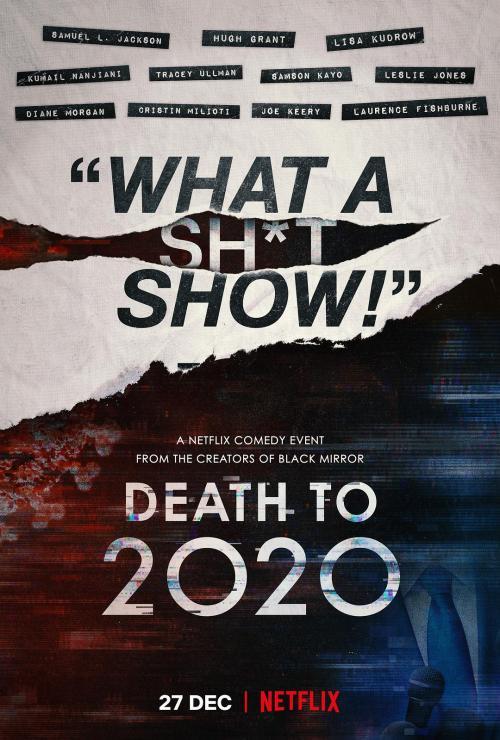 再也不见2020