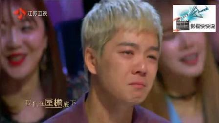 金曲捞之挑战主打歌第2季吴克群来了刘宇宁表现很出色
