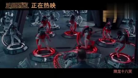 """《头号玩家》官方发布正片片段:""""绿洲""""最后的大决战"""