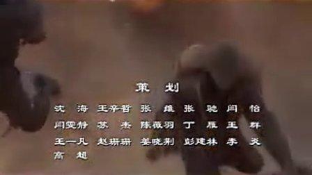 新亮剑《铁血军魂》主题曲 黄志忠版李云龙挑战李幼斌经典翻拍
