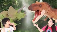 357侏罗纪世界2超大霸王龙恐龙拆箱三角龙展示