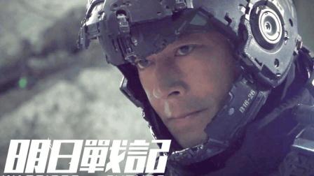 终于有一部国产科幻电影让国人扬眉吐气,不只是三体,中国科幻还有它!