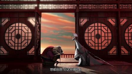 功夫熊猫2 普通话版 高空电线过山车 杂耍功夫惊险追逐