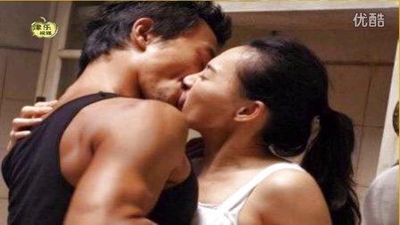 野兽男孩 河正宇尹珍熙吻戏不抗拒_一个男公关三个女人之间的爱如潮水