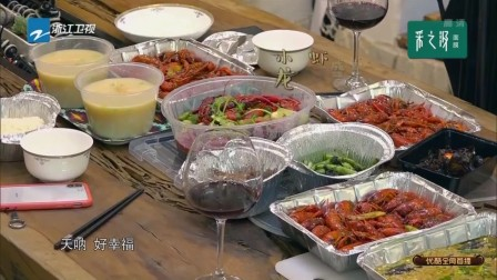 女人有话说 第一季 民宿老板送饭食 阚清子化身吃货