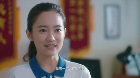 《你好旧时光》四人同时弃考,武老师不让张峰说,自己急了