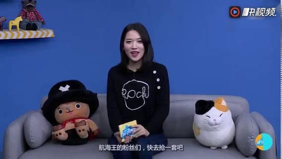 小米MIX2尊享版11月初上市,中国移动要推智能摄像机 双十一红包