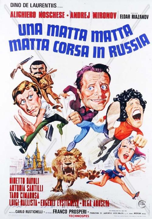意大利人在俄罗斯的奇遇