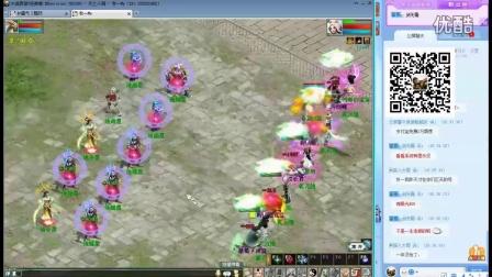 大话西游2:月入2W+RMB的玩法展示
