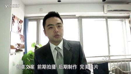 重庆景雪文化传播公司—特邀重庆著名主持人代言宣传片(三)—摄影摄像篇