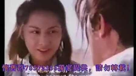 《大话西游2大圣娶亲》删减片段3_标清