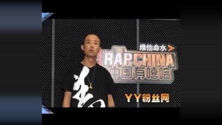 中国新说唱:都说GAI说HipHop厉害,没想到唱歌也这么牛,带有李宗盛味道