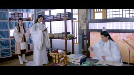 《梁山伯与祝英台新传》21集预告片