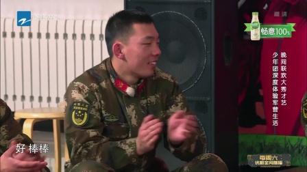 王俊凯深情弹唱《告白气球》获掌声一片