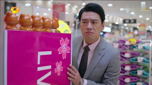 《下一站是幸福 》-第11集精彩看点 叶鹿鸣撞见贺繁星元宋逛超市