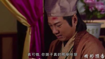 《无双谱》09集预告片