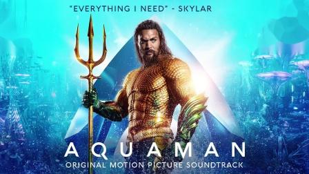 Skylar Grey献唱《海王》主题曲《Everything I Need》