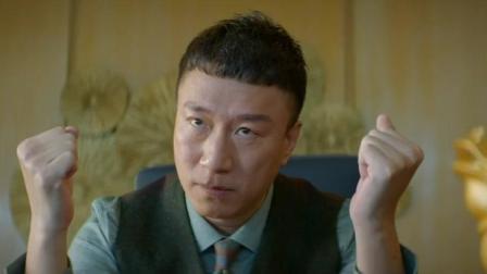 一出好戏中孙红雷和徐峥被剪去的戏段!!!让人笑的肚子疼!!!