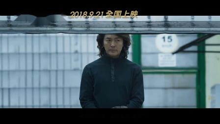 """""""古惑仔""""兄弟重聚唱新歌《黄金兄弟》电影推广曲MV《一起来一起走》"""
