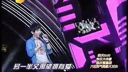you are the one 林志颖 单身公主相亲记主题曲