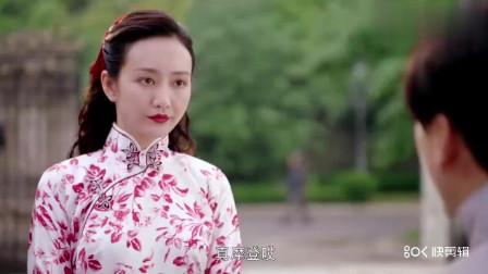 王鸥新剧《芝麻胡同》民国扮相,风情十足!