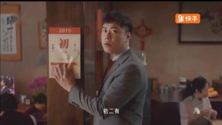 【广播电视】2019.2.6辽宁卫视广告转播中央台新闻联播