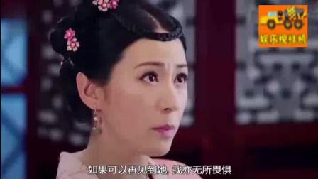 宫心计2深宫计国语版电视剧全集大结局