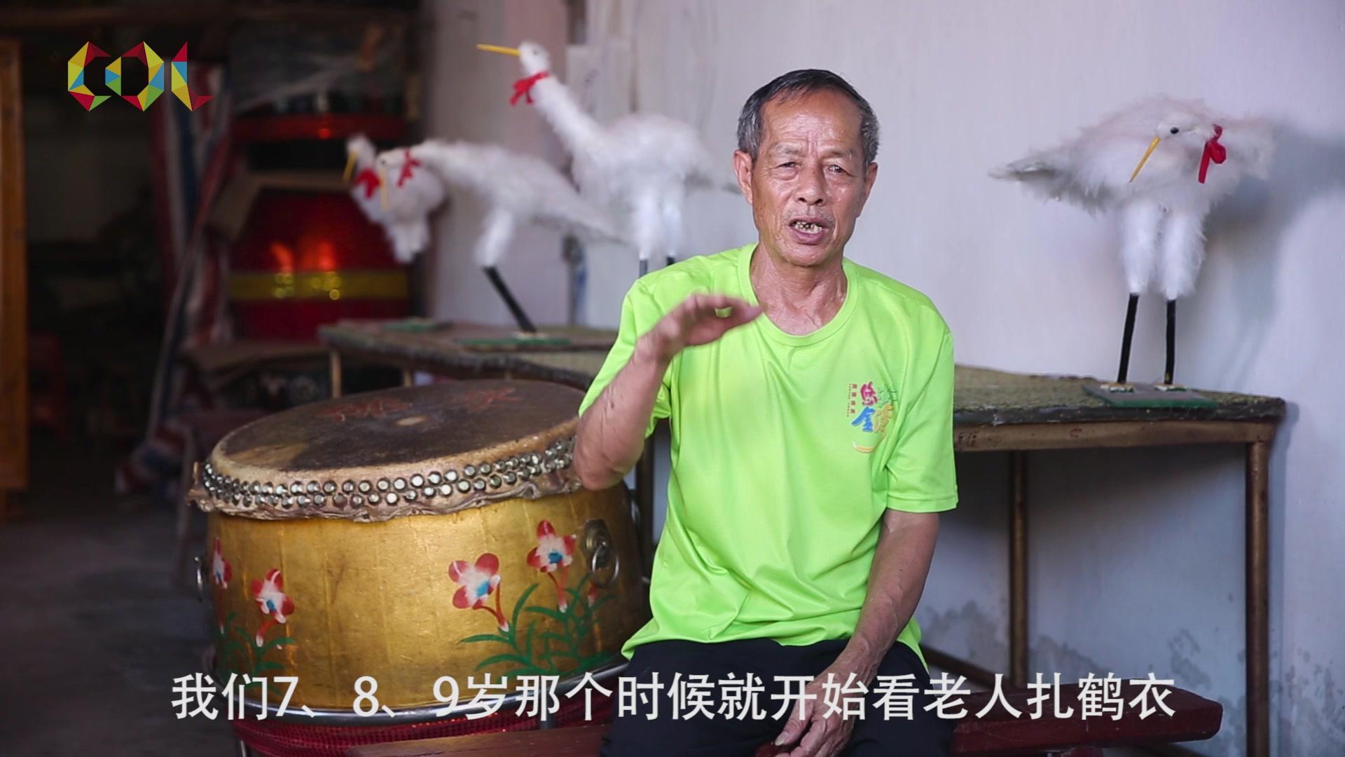 《珠海村庄人文民俗纪录片》先导片之三灶鹤衣制作技艺手艺人陈灿槐