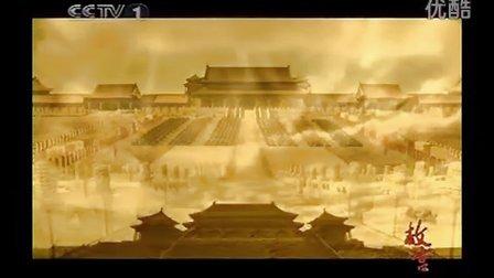 故宫的记忆  央视版