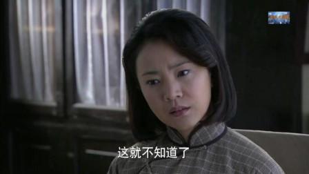 花女的抗战电视剧全集大结局很开心