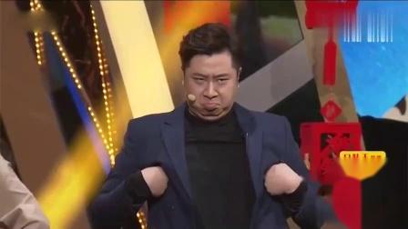 2018湖南卫视元宵晚会小品《一碗元宵》潘粤明张小斐何欢综艺